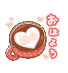 高知とユニとうさぎの恋 3 (日本語)(個別スタンプ:1)