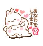 高知とユニとうさぎの恋 3 (日本語)(個別スタンプ:11)