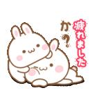 高知とユニとうさぎの恋 3 (日本語)(個別スタンプ:12)