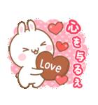 高知とユニとうさぎの恋 3 (日本語)(個別スタンプ:14)