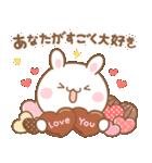 高知とユニとうさぎの恋 3 (日本語)(個別スタンプ:15)