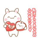 高知とユニとうさぎの恋 3 (日本語)(個別スタンプ:16)