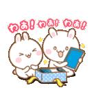 高知とユニとうさぎの恋 3 (日本語)(個別スタンプ:18)