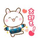 高知とユニとうさぎの恋 3 (日本語)(個別スタンプ:19)