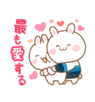 高知とユニとうさぎの恋 3 (日本語)(個別スタンプ:20)