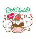 高知とユニとうさぎの恋 3 (日本語)(個別スタンプ:21)