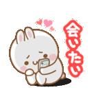 高知とユニとうさぎの恋 3 (日本語)(個別スタンプ:33)