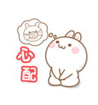 高知とユニとうさぎの恋 3 (日本語)(個別スタンプ:34)