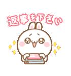 高知とユニとうさぎの恋 3 (日本語)(個別スタンプ:36)