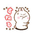 高知とユニとうさぎの恋 3 (日本語)(個別スタンプ:37)