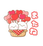 高知とユニとうさぎの恋 3 (日本語)(個別スタンプ:39)