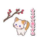 優しい春 もふもふしっぽの子猫ちゃん(個別スタンプ:2)