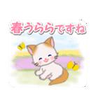 優しい春 もふもふしっぽの子猫ちゃん(個別スタンプ:4)