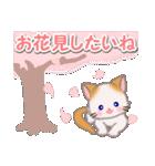 優しい春 もふもふしっぽの子猫ちゃん(個別スタンプ:5)