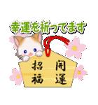 優しい春 もふもふしっぽの子猫ちゃん(個別スタンプ:9)