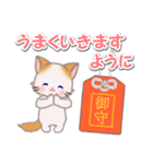 優しい春 もふもふしっぽの子猫ちゃん(個別スタンプ:10)