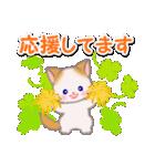 優しい春 もふもふしっぽの子猫ちゃん(個別スタンプ:11)