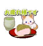 優しい春 もふもふしっぽの子猫ちゃん(個別スタンプ:13)