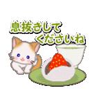 優しい春 もふもふしっぽの子猫ちゃん(個別スタンプ:15)
