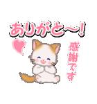 優しい春 もふもふしっぽの子猫ちゃん(個別スタンプ:17)