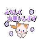 優しい春 もふもふしっぽの子猫ちゃん(個別スタンプ:18)