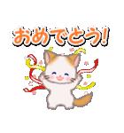 優しい春 もふもふしっぽの子猫ちゃん(個別スタンプ:19)