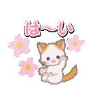 優しい春 もふもふしっぽの子猫ちゃん(個別スタンプ:21)