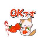 優しい春 もふもふしっぽの子猫ちゃん(個別スタンプ:22)