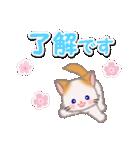 優しい春 もふもふしっぽの子猫ちゃん(個別スタンプ:23)