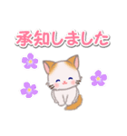 優しい春 もふもふしっぽの子猫ちゃん(個別スタンプ:24)