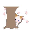 優しい春 もふもふしっぽの子猫ちゃん(個別スタンプ:25)