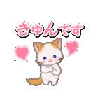 優しい春 もふもふしっぽの子猫ちゃん(個別スタンプ:27)