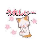 優しい春 もふもふしっぽの子猫ちゃん(個別スタンプ:28)