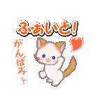 優しい春 もふもふしっぽの子猫ちゃん(個別スタンプ:29)