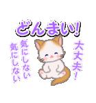 優しい春 もふもふしっぽの子猫ちゃん(個別スタンプ:32)