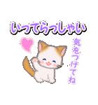 優しい春 もふもふしっぽの子猫ちゃん(個別スタンプ:34)