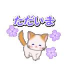 優しい春 もふもふしっぽの子猫ちゃん(個別スタンプ:35)