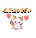 優しい春 もふもふしっぽの子猫ちゃん(個別スタンプ:36)