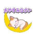 優しい春 もふもふしっぽの子猫ちゃん(個別スタンプ:39)