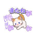 優しい春 もふもふしっぽの子猫ちゃん(個別スタンプ:40)