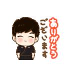 小西かわいい男の子アニメイト1(個別スタンプ:3)