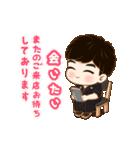 小西かわいい男の子アニメイト1(個別スタンプ:19)