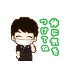 小西かわいい男の子アニメイト1(個別スタンプ:20)