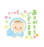 コロコロあかちゃん(改訂版)(個別スタンプ:1)