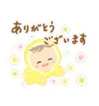 コロコロあかちゃん(改訂版)(個別スタンプ:2)