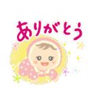 コロコロあかちゃん(改訂版)(個別スタンプ:3)