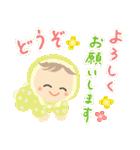 コロコロあかちゃん(改訂版)(個別スタンプ:7)