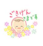 コロコロあかちゃん(改訂版)(個別スタンプ:9)