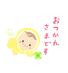 コロコロあかちゃん(改訂版)(個別スタンプ:10)