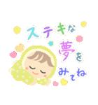 コロコロあかちゃん(改訂版)(個別スタンプ:12)
